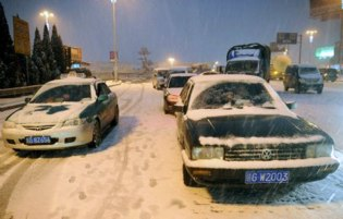 LA GRAN MENTIRA DEL CALENTAMIENTO GLOBAL Nieve_china